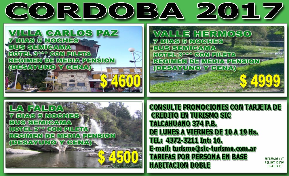 cordoba-2017